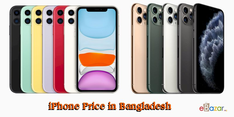 iPhone Price in Bangladesh