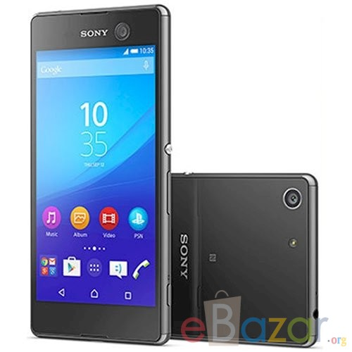Sony Xperia M5 Dual Price in Bangladesh