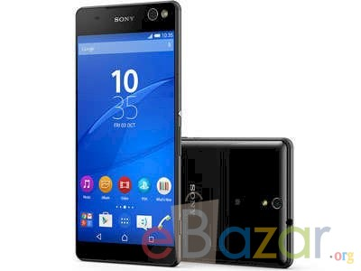 Sony Xperia C5 Ultra Price in Bangladesh