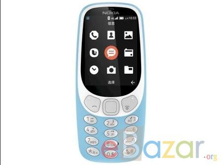 Nokia 3310 Price in Bangladesh.