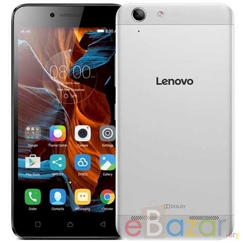 Lenovo Vibe K5 Price in Bangladesh