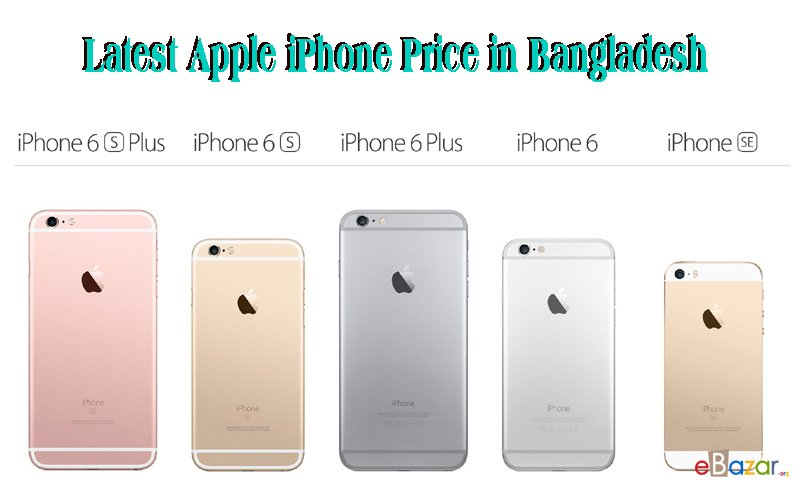 Latest Apple iPhone Price in Bangladesh