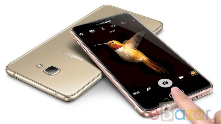 Samsung Galaxy C7 Price in Bangladesh