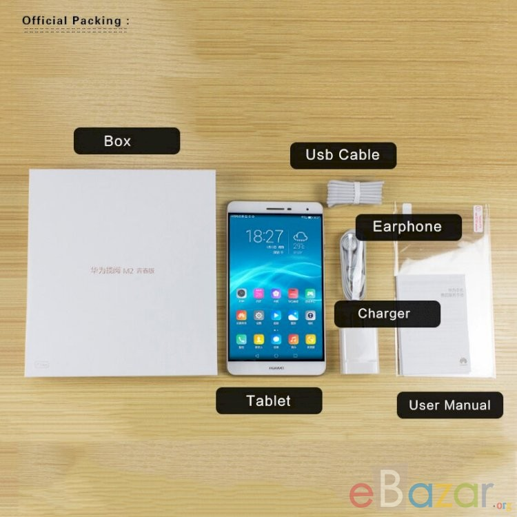 https://e-bazar.org/mobile/huawei