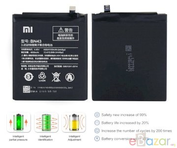 Redmi Note 4X Battery Price in Bangladesh