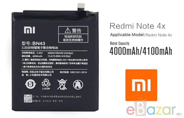 Redmi Note 4X Battery Price in Bangladesh