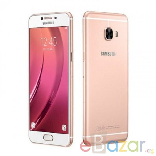 Samsung Galaxy C5 Price in Bangladesh