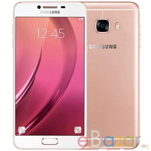 Samsung Galaxy C5 Price in Bangladesh