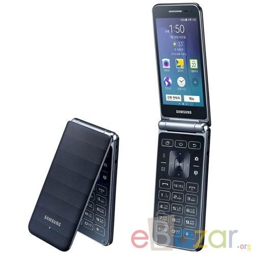 Samsung Galaxy Folder 2 G150N0 Price in Bangladesh