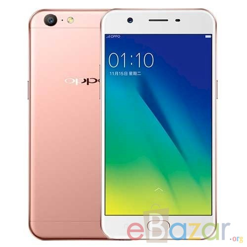Oppo A57 Price in Bangladesh