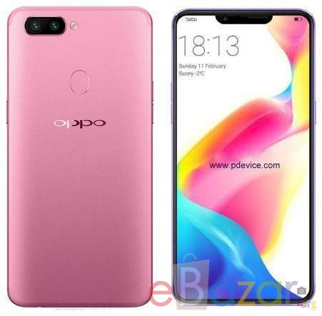 Oppo R15 Plus Price in Bangladesh