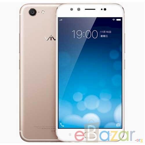 Vivo X9 Plus Price in Bangladesh