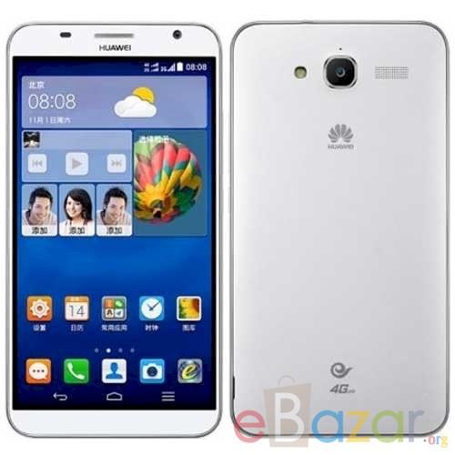 Huawei Ascend GX1 Price in Bangladesh