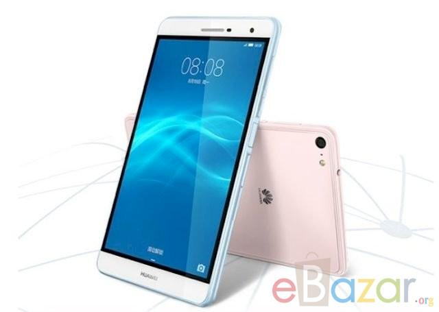 Huawei MediaPad M2 7.0 Price in Bangladesh