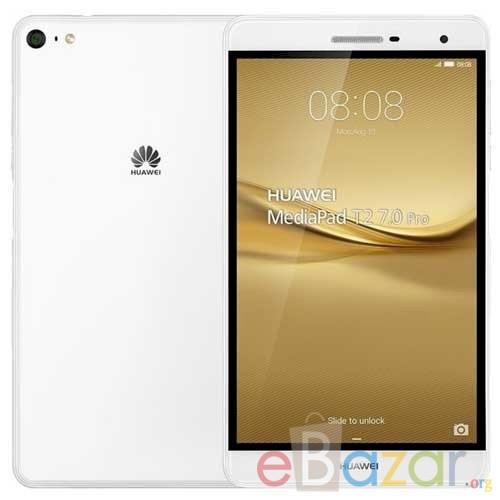 Huawei MediaPad T2 7.0 Pro Price in Bangladesh