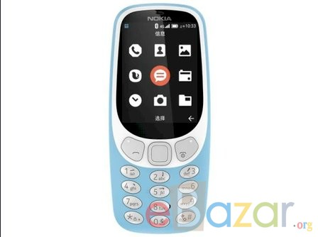Nokia 3310 Price in Bangladesh.